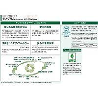 環境提案タイルカーペット サンゲツ NT-2950eco モノグラムサイズ 50cm×50cm 16枚セット色番 NT-2954 〔防炎〕 〔日本製〕