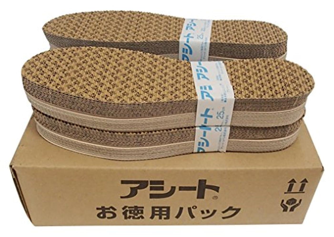 大破アッパーステートメントお徳用タイプのアシートOタイプ40足入 (27.5~28cm 男性靴用)