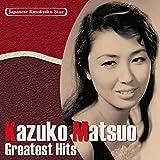 日本の流行歌スターたち(2) 松尾和子 グッド・ナイト~夜がわるい