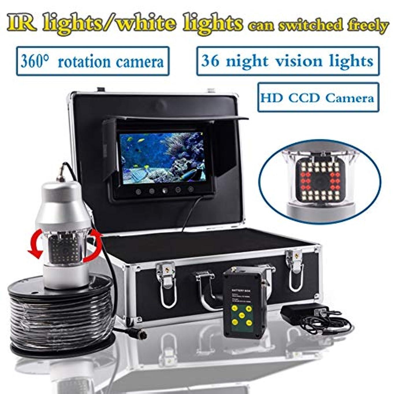 軌道なる回復する7インチ水中魚群探知機360度HD水中カメラTFTカラーディスプレイCCDとHD 1000TVLカメラ(20M、50M、100M、200M),20M