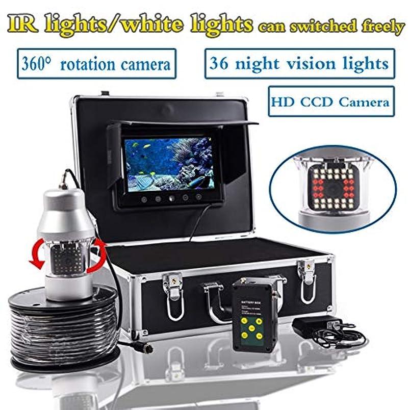 ウォルターカニンガムスリチンモイあいまい7インチ水中魚群探知機360度HD水中カメラTFTカラーディスプレイCCDとHD 1000TVLカメラ(100M)