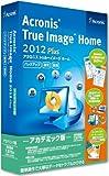 Acronis True Image Home 2012Plus AC