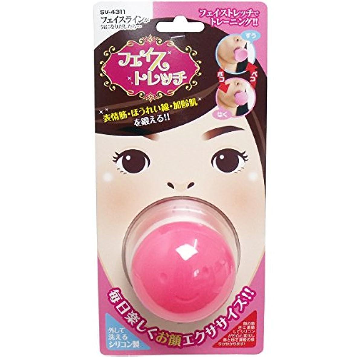 虐殺お風呂を持っている弾丸フェイスストレッチ 1日2~3分、口にくわえて息を吸ったり吐いたりするだけ 使いやすい フェイストレッチ SV-4311【2個セット】
