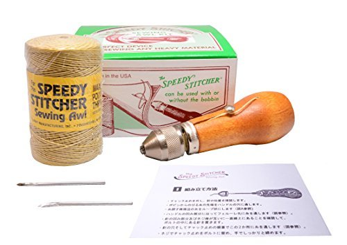 The speedy stitcher スピーディーステッチャー 裁縫キット 革 厚手生地 縫い