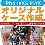 iPhone XS MAX ケース/NEW iPhoneXS MAX用【amacore】カスタムハードケース オーダーメイド (iPhoneXS MAX) 注文番号の下5桁入力でOK