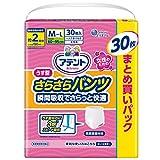 Amazon.co.jp【大容量】アテント うす型さらさらパンツ M~L 女性用 2回吸収 30枚入【ADL区分:一人で歩ける方】