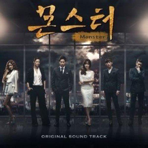 [画像:モンスター OST (MBC TVドラマ) (韓国盤)]