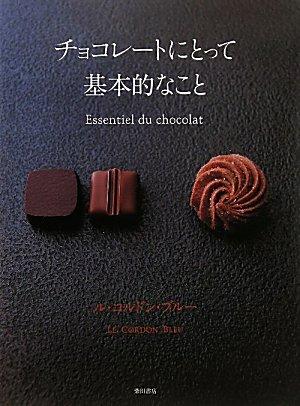 チョコレートにとって基本的なことの詳細を見る