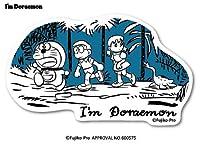 ドラえもん ステッカー I'm DORAEMON のび太の恐竜 02 LCS762 おしゃれ ステッカー サンリオ グッズ