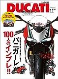DUCATI Magazine(ドゥカティーマガジン) Vol.65 2012年11月号[雑誌]