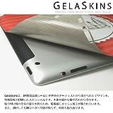 GELASKINS Apple iPad Air 対応 保護スキンシール 【Net Of Being】 PAD-A-0445