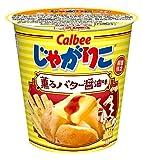 カルビー じゃがりこ 薫るバター醤油味 52g ×12袋