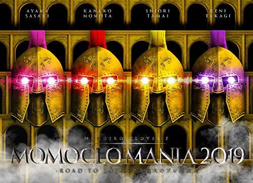 """【メーカー特典あり】MomolcoMania2019 - ROAD TO 2020 - 史上最大のプレ開会式 LIVE DVD(特典:""""MomocloMania2019"""" 4 Postcard Set付き)"""
