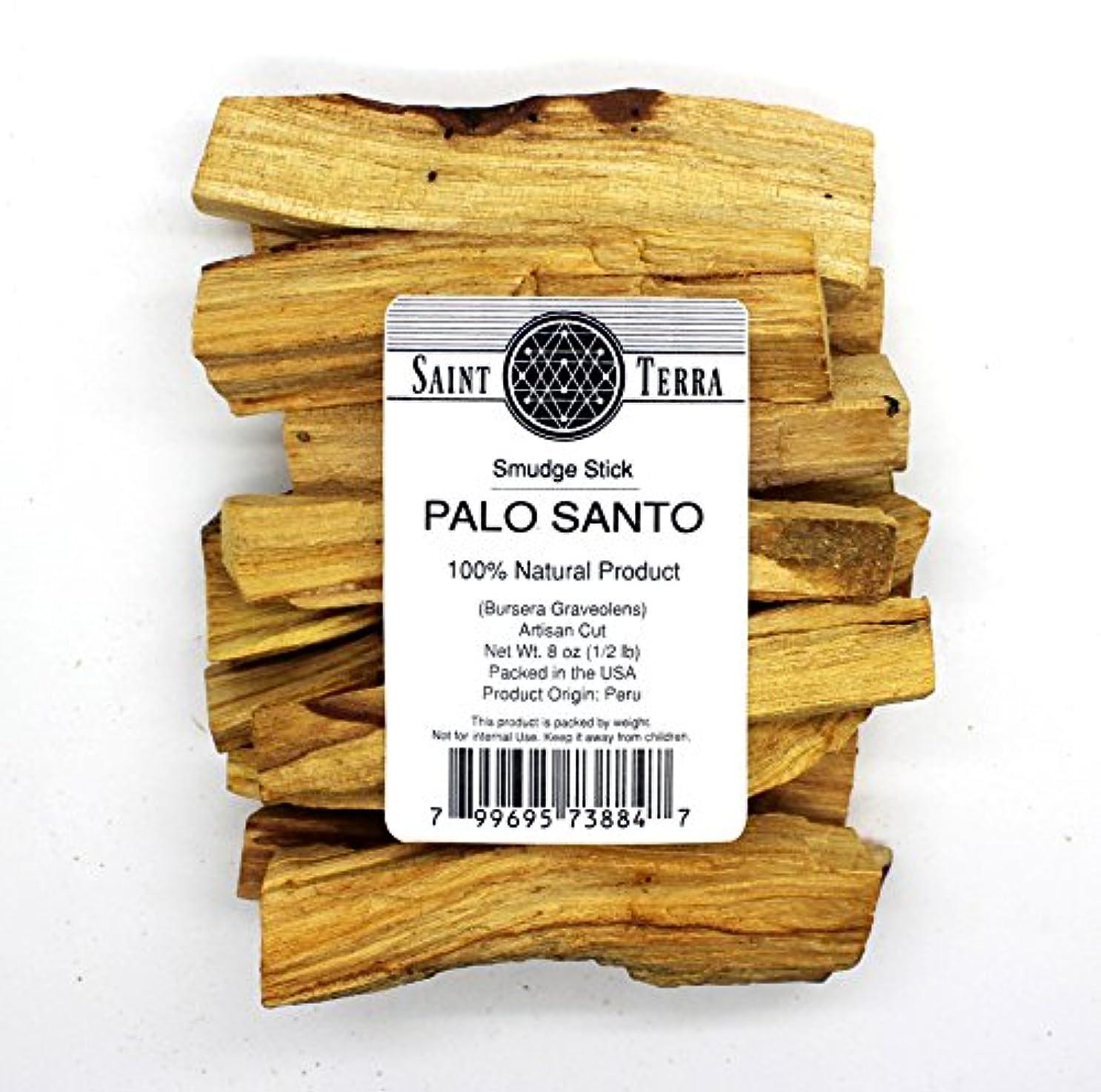 一節によるときらめくSaint Terra – プレミアムPalo SantoHoly Wood8オンスパックアーティザンカットSmudge Stick – 100 % Natural