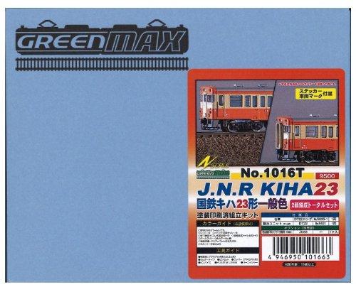 Nゲージ 1016T 国鉄キハ23形 (一般色) 2輌トータル (塗装済車両キット)