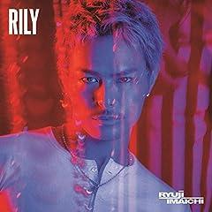 RYUJI IMAICHI「RILY」のジャケット画像