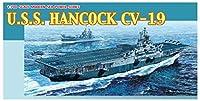 ドラゴン 1/700 アメリカ海軍 航空母艦 U.S.S.ハンコック CV-19 プラモデル DR7056