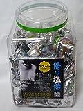 和勝 10種のフレーバー 俺の塩飴 1Kgボトル(200粒)