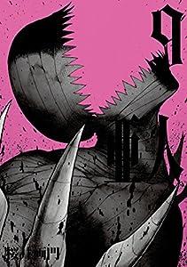 亜人(9) (アフタヌーンコミックス)