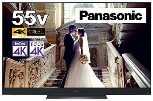 55V型 4Kダブルチューナー内蔵 有機EL テレビ Dolby Atmos(R)対応 イネーブルドスピーカー搭載 Tuned by Technics VIERA パナソニック(Panasonic) TH-55GZ2000