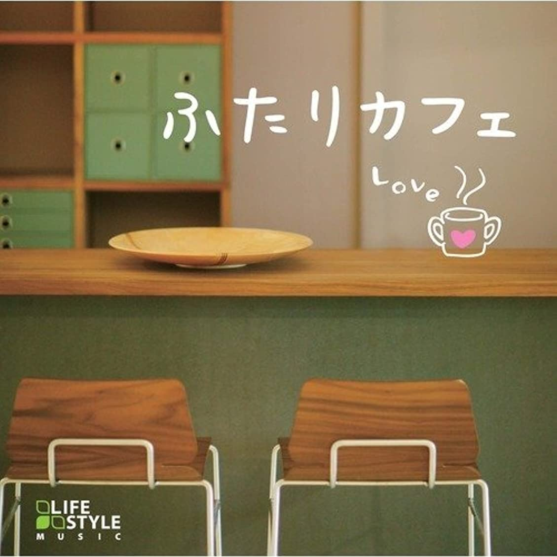 刺繍突き刺す文明デラ ふたりカフェ?LOVE DLDH-1858