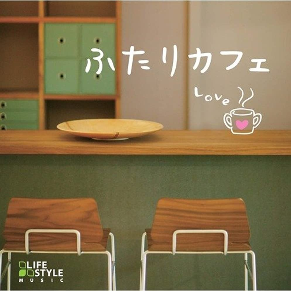 かりて暴露依存デラ ふたりカフェ?LOVE DLDH-1858