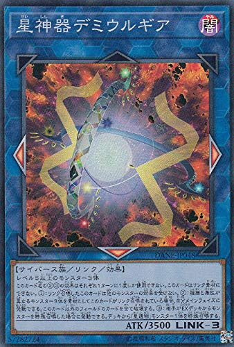 遊戯王 DANE-JP048 星神器デミウルギア (日本語版 スーパーレア) ダーク・ネオストーム