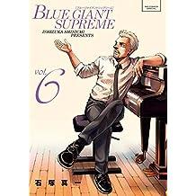 BLUE GIANT SUPREME(6) (ビッグコミックススペシャル)