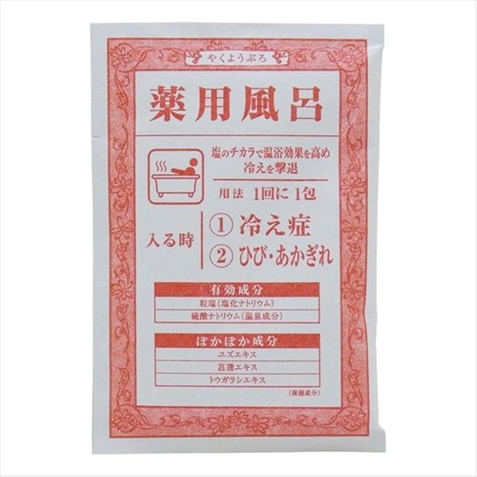 かわす豚肉テナント薬用風呂 冷え症 1回分 40g