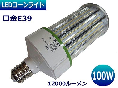 CURE(キュア) LEDコーンライト / LED水銀灯(豊田合成) 100W E39 12000ルーメン IP64 クリアカバー CURE-CLW-100WA3
