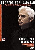 カラヤンの遺産 ベートーヴェン:交響曲第9番「合唱」 [DVD]