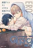 Qpa vol.50 エロ [雑誌]