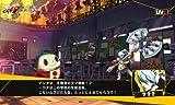 ペルソナ4 ジ・アルティメット イン マヨナカアリーナ - PS3
