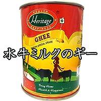 Heritage ギー 水牛ミルクの白いギー 500mL バターオイル buffalo ghee