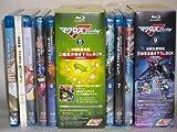 マクロスF 全9巻セット [マーケットプレイス Blu-rayセット]
