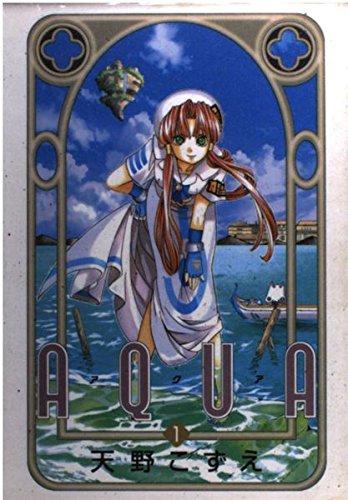 Aqua 1 (ステンシルコミックス)の詳細を見る