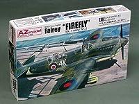 1/48 フェアリー ファイアフライ Mk.Ⅰ初期型/NF.2