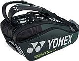 ヨネックス(YONEX) テニス バッグ ラケットバッグ9 (リュック付き・テニスラケット9本用) BAG1802N