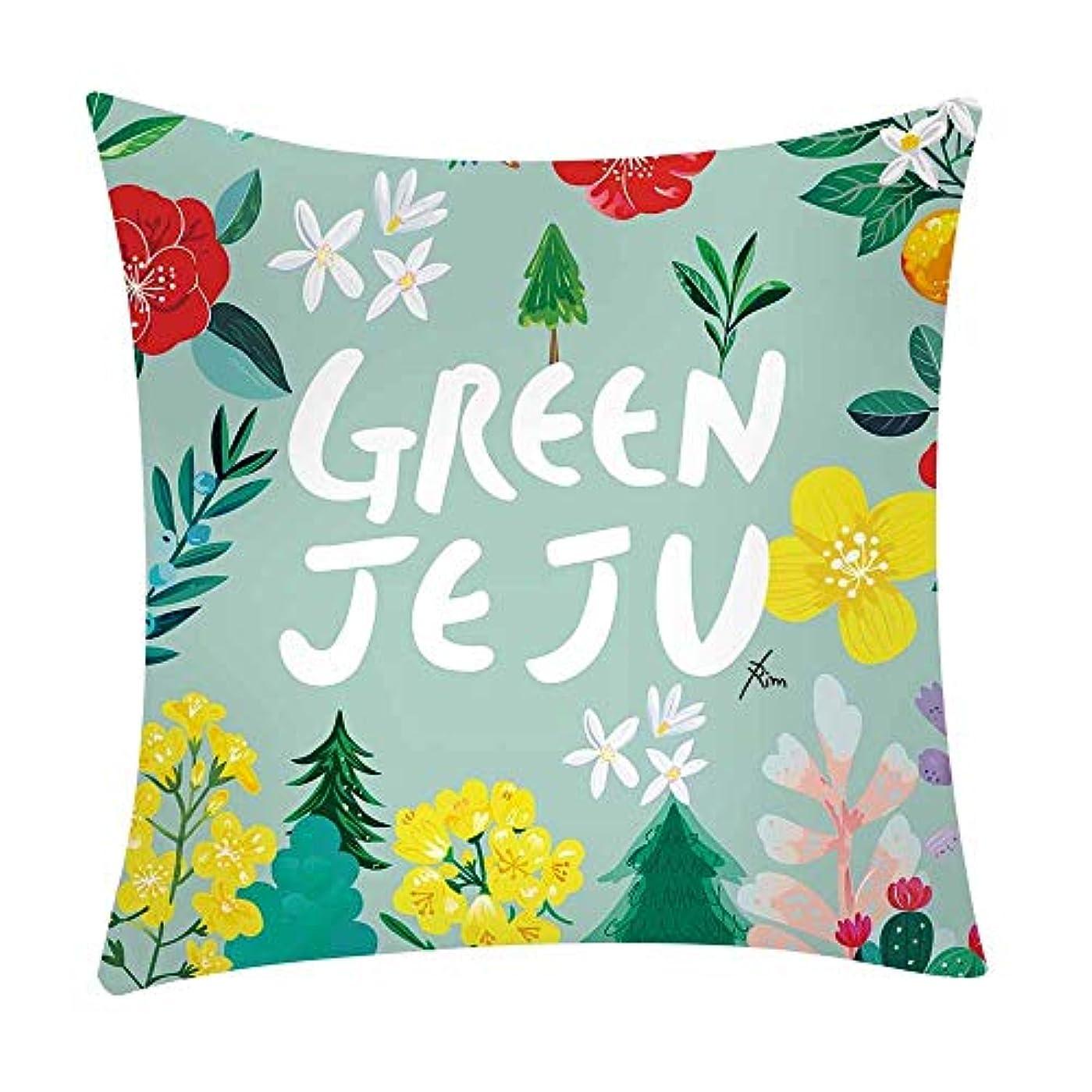 にはまってフェリー経済的LIFE Decorative ソファプリント枕コージー用ポリエステルソファ車のクッション枕家の装飾家の装飾 coussin decoratif クッション 椅子