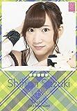 クリアファイル付 (卓上)AKB48 鈴木紫帆里 カレンダー 2015年