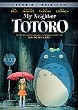 My Neighbor Totoro / [DVD] [Import] 画像