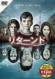 リターンド/RETURNED スペシャルプライスDVD-BOX[DVD]
