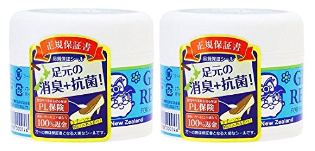 韓国語競争時代遅れグランズレメディ フットパウダー クールミント 50gx2本 グランズレメディ GRAN'S REMEDY