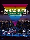PARACHUTE 35th Anniversary LIVE ~栄養有ツアー2014[96kHz/24bit音源ダウンロード