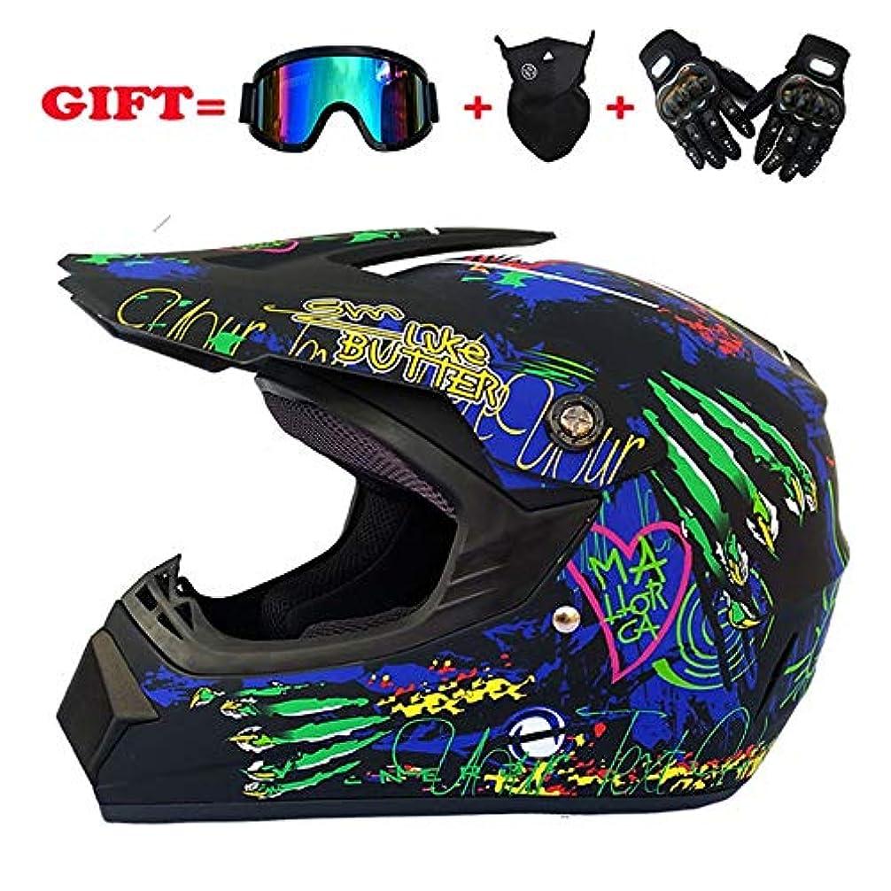 リーガンやさしいメディックETH フルフェイスモトクロスヘルメットロードクロスカントリーレーシングヘルメット防風ハーフマスクとハードシェル乗馬用手袋 - 大 - マットブラック/ブルーストリップパターン 保護 (Size : S)