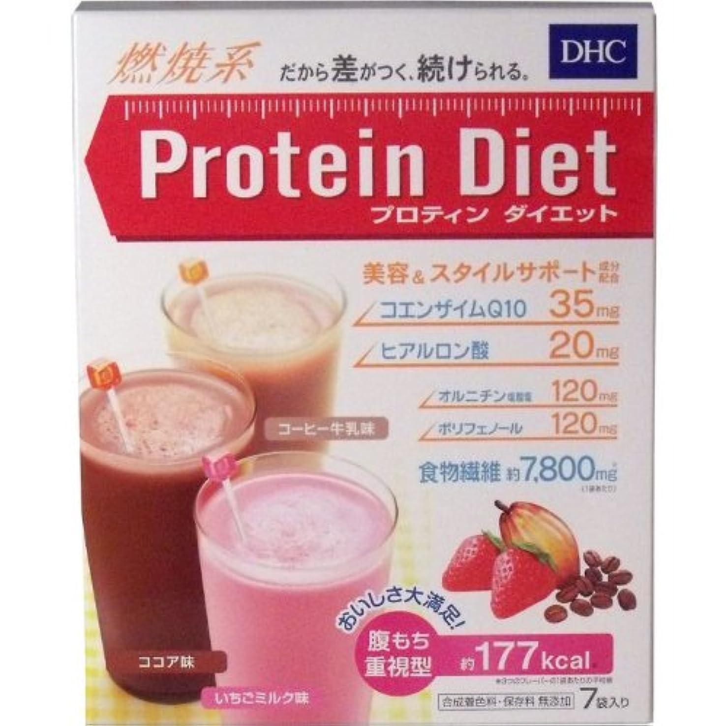 気性騙すバーDHC ダイエット 食品 腹もち重視型!7袋入 1週間分セット!