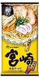 (お徳用ボックス) 味のマルタイ 宮崎鶏塩ラーメン 212g×15食