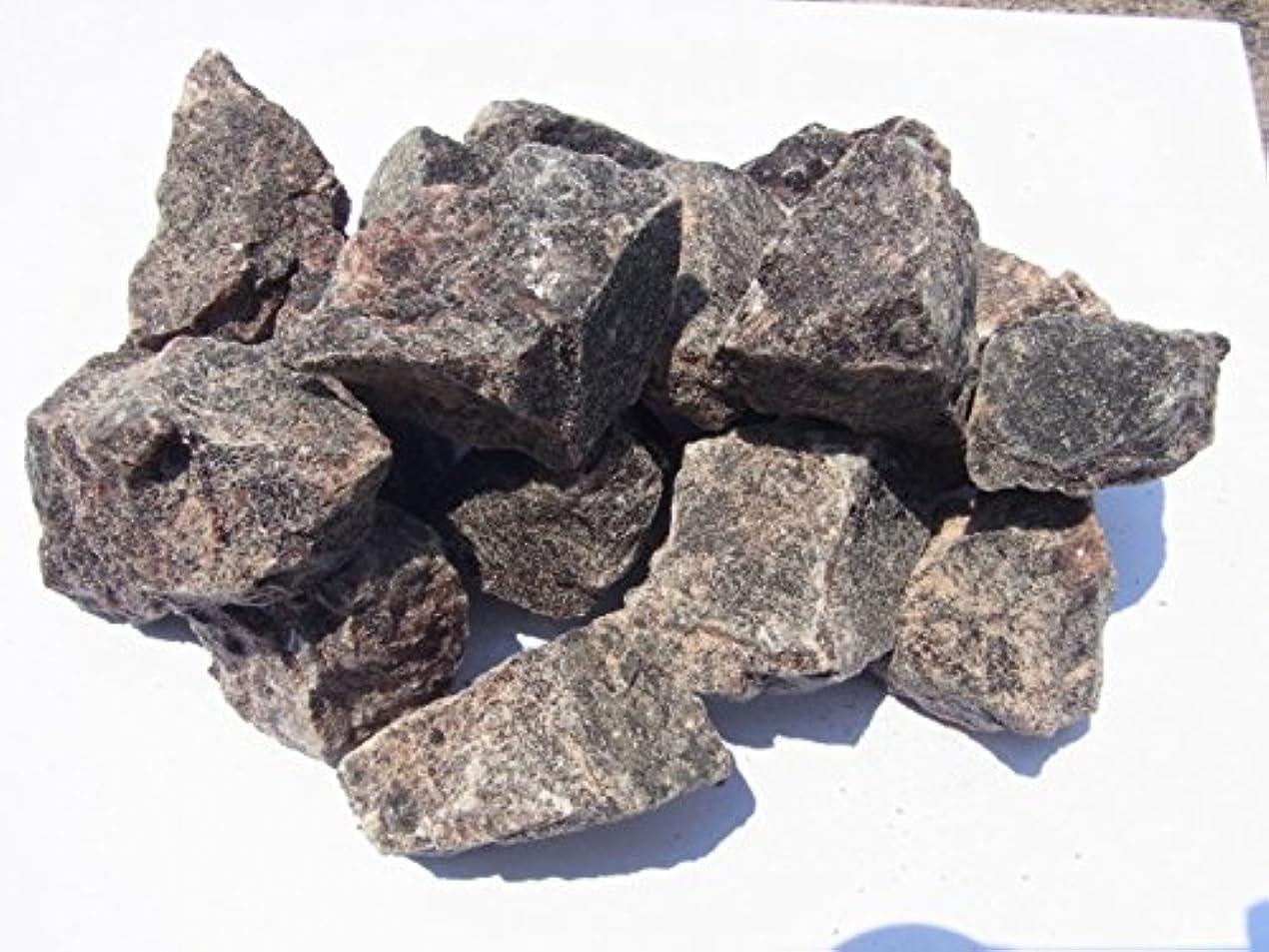 鑑定マラドロイトスピーカーヒマラヤ岩塩1kg【ブラックソルト】 ミネラルクリスタル ブロック バスソルト