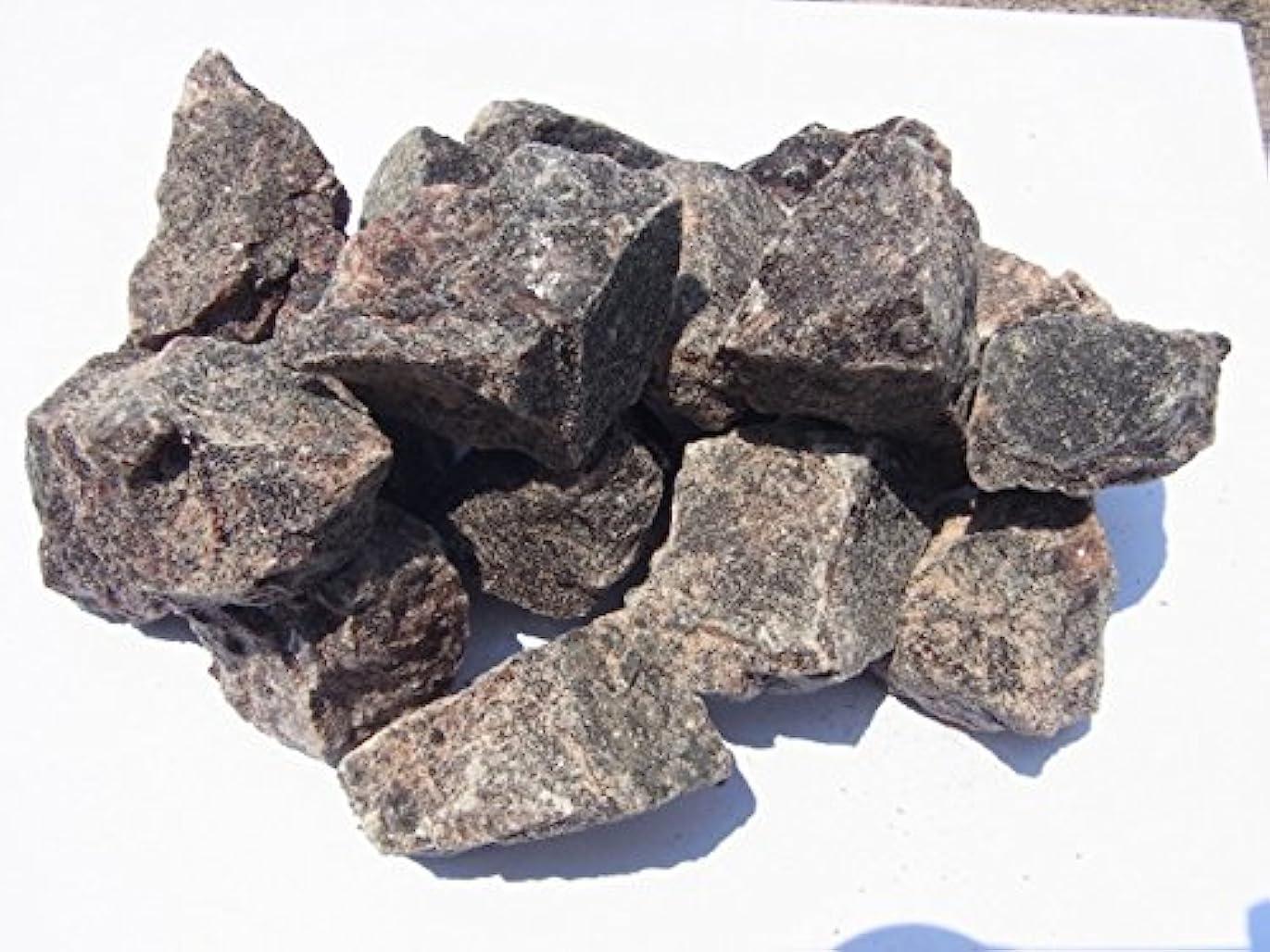 分子温室調和のとれたヒマラヤ岩塩1kg【ブラックソルト】 ミネラルクリスタル ブロック バスソルト