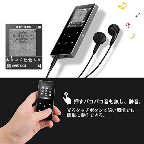 AGPTEK HiFi音質 タッチボタン 金属製 デジタルオーディオプレイヤー MP3プレーヤー 内蔵8GB マイクロSDカード最大64GBに対応 B05BR